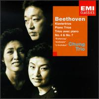 Beethoven: Piano Trios von Various Artists