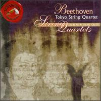 Beethoven: String Quartets, Op.18/4, 95, 135 von Various Artists
