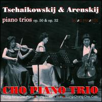 Tchaikovsky & Arensky Piano Trios von Various Artists