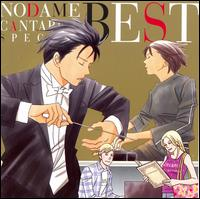 Nodame Cantabile Special BEST! (Japan Version) von Various Artists