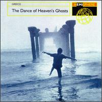 Dance of Heaven's Ghosts von Various Artists