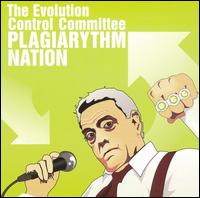 Plagiarhythm Nation, Vol. 2.0 von The Evolution Control Committee